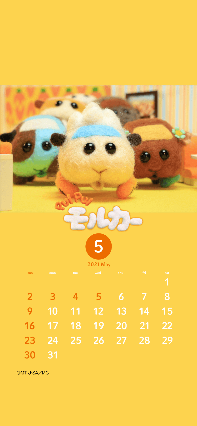 calendar May for smartphone