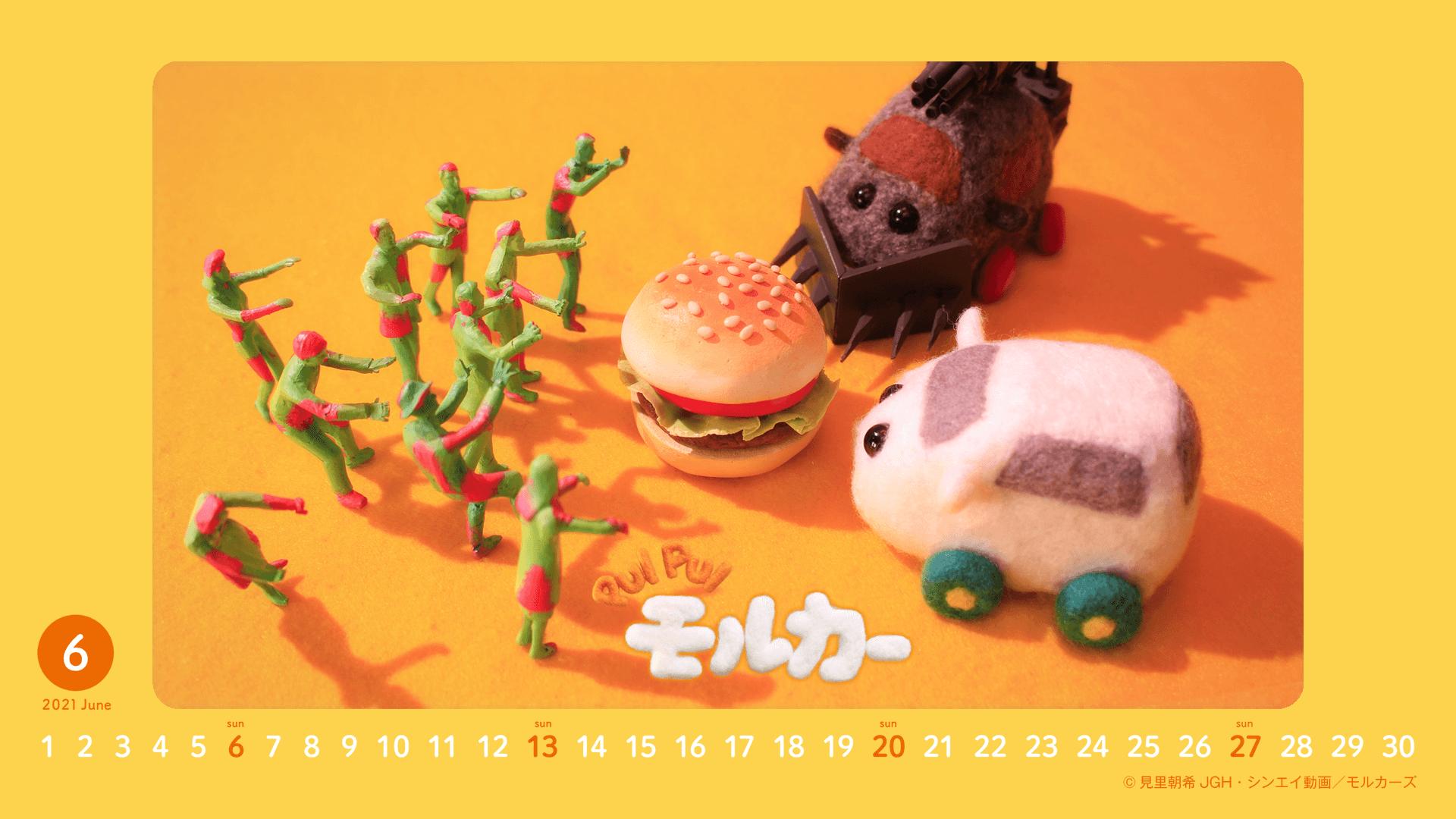 calendar June for PC