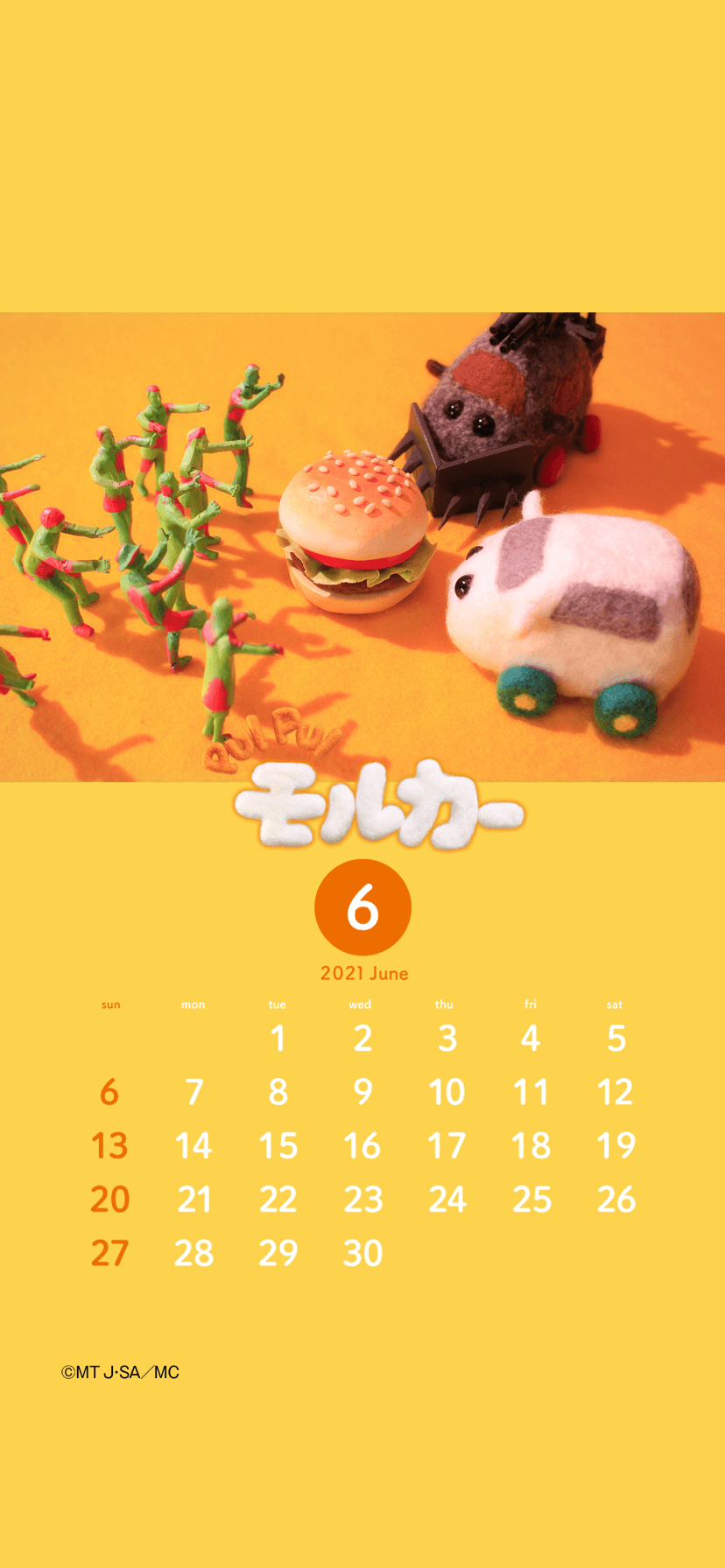 calendar June for smartphone
