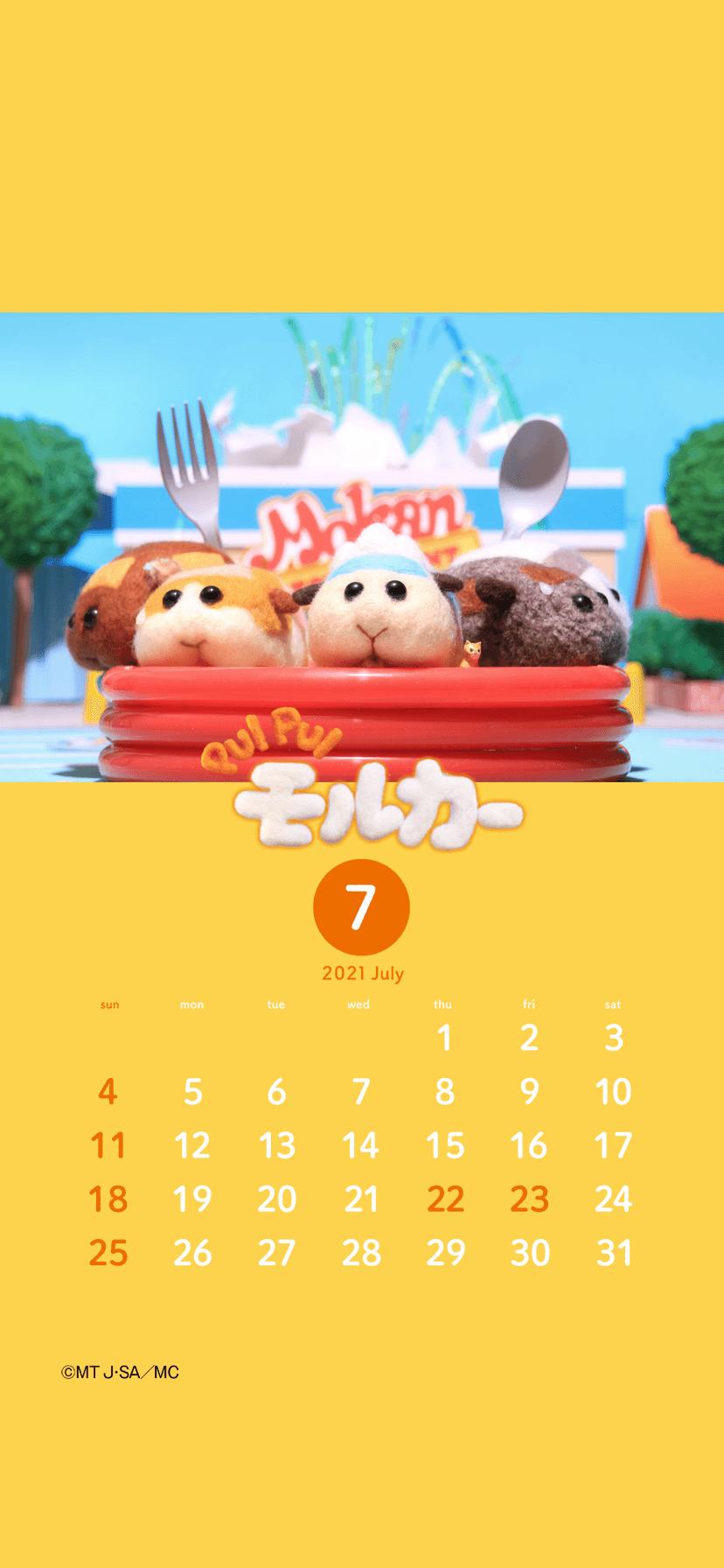 calendar July for smartphone