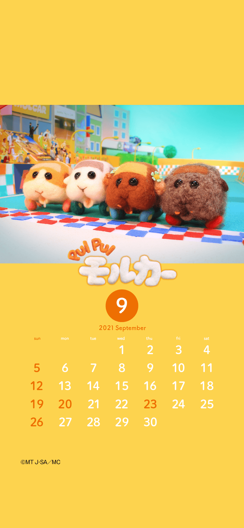 calendar September for smartphone